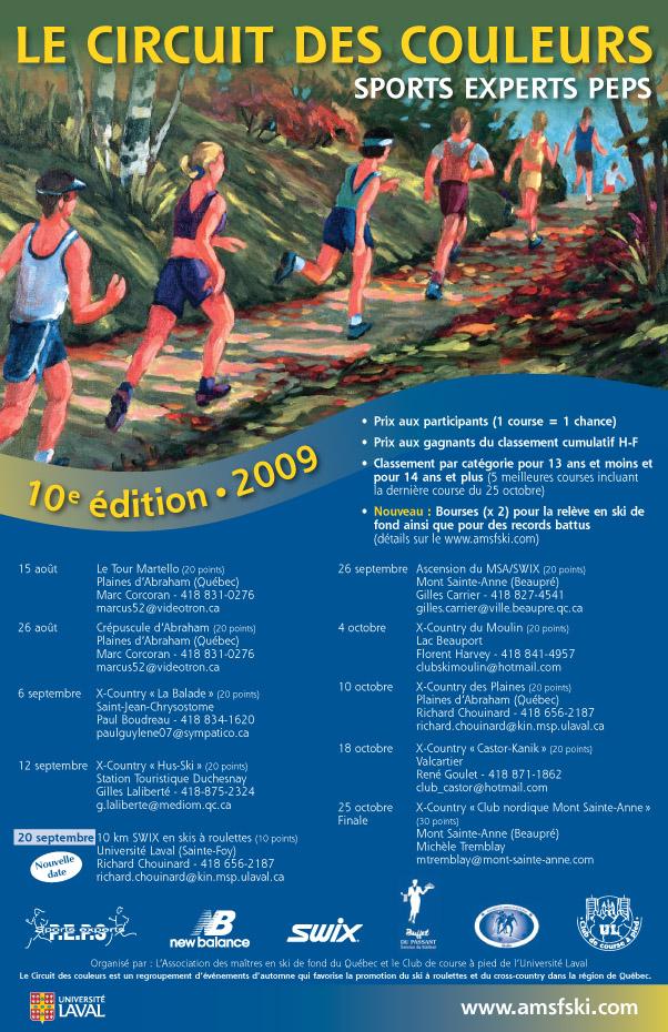 affiche 2009